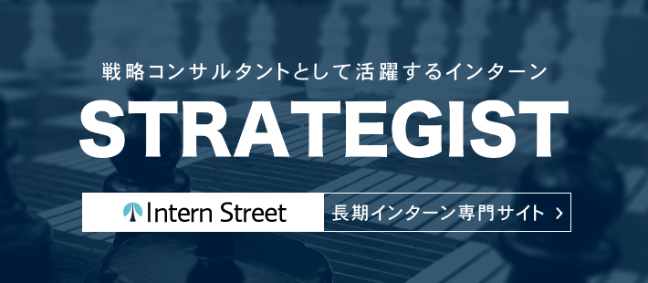 is-strategist-20211031